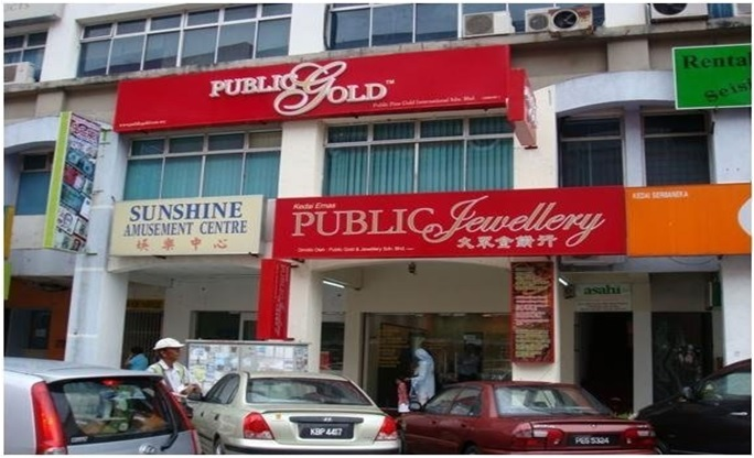 Public Gold First Office